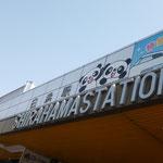 白浜駅!帰ります!