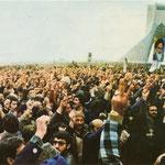IRIB Teheran - 1981