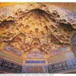 IRIB Teheran - 2007-C