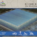 One world one dream - Karte 3
