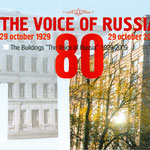 Voice of Russia - 2009