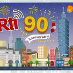 RTI - 2019-L