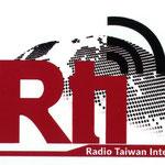 RTI - 2017-A
