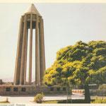 IRIB Teheran - 2007-A