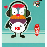 RTI - 2016-L