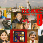 Voice of Russia - 2008