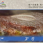 One world one dream - Karte 1