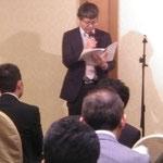 総会議事進行の高澤副会長