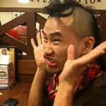 yoshito's taiyo no tou