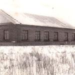 Новое здание правления колхоза. 1968 год.