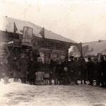 Выборы ы Верховный Совет СССР. 1950 г.