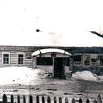 Здание правления колхоза им.Салават в с.Байгильдино