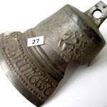 Серебряный колокол