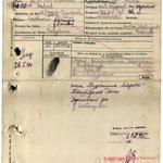 Карточка учета военнопленного