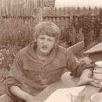 Археологическая разведка в Мелеузовском районе. Юмагузино. 1976г.