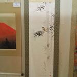 竹に雀 中谷文魚 ¥95,040
