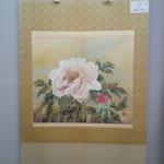 牡丹 小林希光 ¥600,480
