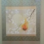 夜桜 出口華凰 ¥290,520