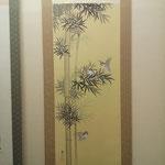 竹に雀 岡田延江 ¥108,000