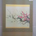 紅白梅 水越由喜 ¥417,960