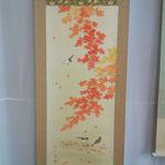 紅葉 出口華凰 ¥290,520