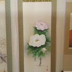 牡丹 鈴木優莉 ¥136,080
