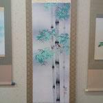 竹に雀 川出硯邦 ¥237,600