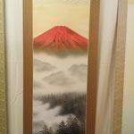 赤富士 牧野俊樹 ¥62,640