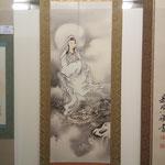 龍上観音 相沢悦雲 ¥148,114