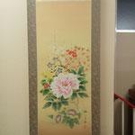 四季草花 新井月華 ¥73,440