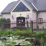 Das Lebende Heimatmuseum Kautzen, wurde 1987 aus der alten Poststation, nach Plänen des  Architekten Manfred Stein umgebaut.
