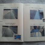 Yokakenphoto album