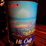 今夜はカップ酒で晩酌です。なんと、函館山夜景バージョン!