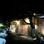"""""""一乃松""""という、歴史のあるお店で、知り合いの方と待ち合わせ。"""