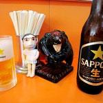 サッポロ黒ラベル大瓶!ぷっは~、旨いっ!