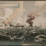 90日清海戦大孤山沖大激戦大日本海軍大勝利之図