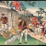 静岡県立中央図書館蔵 このページの作品