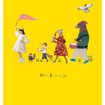2019 名古屋LACHIC 14周年ポスター
