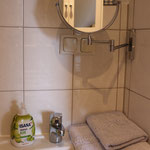 Gästehaus Kirschgarten - Badezimmer 3