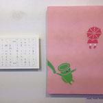 山田マチさんの百文字文学に合わせてイラストレーションを描きました