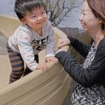 特別賞  笑顔が結ぶ母と子の絆  井出行由