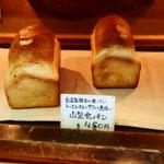 my favorite bakery on the hill/山の上の大好きなパン屋さん