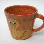 "Kindertasse ""Löwe"" Maxi Artikel - Nr. 5024  (H 8  ∅ 9 cm, 220 ml ) /15,- €"