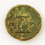 Revers de la monnaie : autel avec les caractères K-K, ligue de Crète. Crédit : Ministry of Culture and Sports, Greece