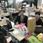 Signiertermin im Buchhandel