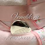 """Торт из памперсов """" Розовые сны """" (Коллекция """"Изящные подарки"""" ) VIP  подарок новорожденной девочке. Посеребрённая щёточка для волос."""