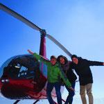 Helikopterflug übers Toggenburg