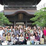 阿蘇神社バス旅行
