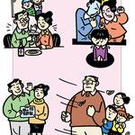 親の免許証