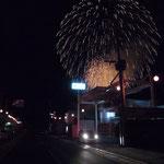 みなと祭の花火!9時から始まってまだまだ続いてます